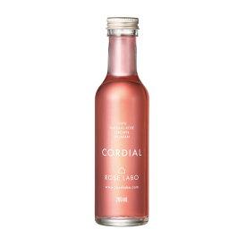 食べられるバラのシロップ CORDIAL ROSE(コーディアル ローズ) 200ml 国産 農薬不使用 白砂糖不使用 ギフト 贈り物 薔薇 香り エディブルフラワー おしゃれ