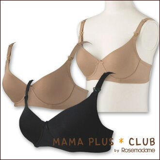 Maternity breastfeeding and for molded cup bra nursing bra re-issue guitars strap open Maternity fs3gm