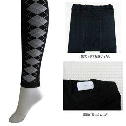 8597 產假緊身褲 (全長) 亞皆老街圖案棉混厚緊身褲為孕婦