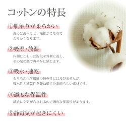 6重ガーゼハンカチ綿100%医療基準無蛍光無漂白新生児の保護(6002)赤ちゃんお口ふき・お風呂用に皮膚科医も認めた肌にやさしい素材