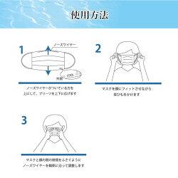 接触冷感ひんやりマスク