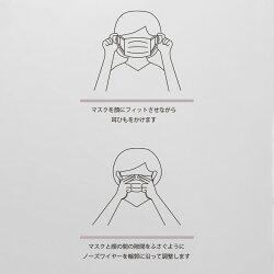 絹触感なめらかマスク