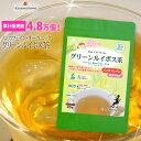 ローズマダム 9031 水出し可 ノンカフェイン 有機栽培 グリーン ルイボス茶 妊娠 授乳に話題のルイボスティー 妊娠祝…