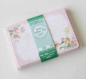 レターセット ピンクイエローローズ 薔薇 日本製 おしゃれ かわいい 手紙 文具 メール便可 便箋 封筒 メモ帳 花柄