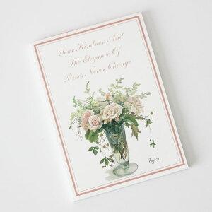 メモパット 橋本不二子 メール便可 文具 メモ帳 薔薇柄 花柄 ノート ローズ