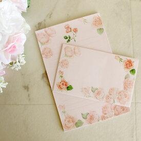 レターセット エレガントピンクローズ バラ 薔薇 文具 メール便可 便箋 封筒 花柄 かわいい おしゃれ