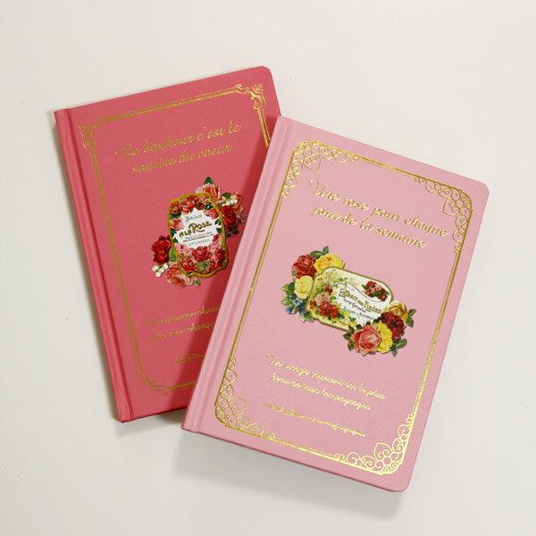 ノート おしゃれ アンティークローズ B6ノート ゆうパケット可【コンパクト対応】ピンク かわいい 文具 メモ帳 薔薇柄 花柄