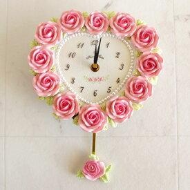 振子時計 壁掛け ハートローズ かわいい 姫系 雑貨 おしゃれ 子供部屋 エレガント ギフト 掛時計 インテリア ピンク