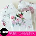 かや生地ふきん 薔薇柄/ディッシュクロス・キッチンクロス/日本製 メール便可 ローズ 母の日 ギフト かわいい 花柄