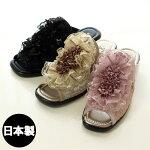 母の日プレゼントギフトレースミュールヒールサンダル靴ブラック黒フリルエレガント豪華日本製おしゃれ