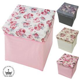 収納スツール 薔薇 バラ ローズ エレガント インテリア フタ付き 椅子 イス 正方形 スクエア
