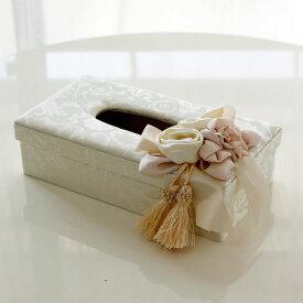 プレゼント 送料無料 ティッシュケース おしゃれ アクアフラワー ティッシュボックスケース ホワイト 薔薇雑貨