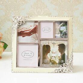 送料無料 写真立て 結婚祝い Jour Brillant マルチフォトフレームフォトフレーム ギフト 薔薇雑貨 かわいい おしゃれ 贈り物