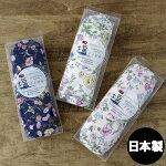 塩アイピロー保冷効果疲れ目日本製ゆうパケット可かわいおしゃれ