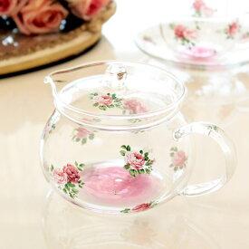 プレゼント 耐熱ガラス ラウンド ティーポット 急須 ロマンティックローズ 茶漉し付き 日本製 かわいい おしゃれ ギフト 薔薇雑貨
