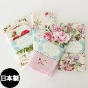 プレゼント ギフト フェイスタオル やわ肌ガーゼ 日本製 ゆうパケット可 人気 薔薇雑貨 マフラータオル 花柄 おしゃれ