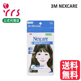 [3M NEXCARE ネックスケア] Blemish Clear Cover Relief - 1pack (64パッチ) / ブレミッシュクリアカバーリリーフ