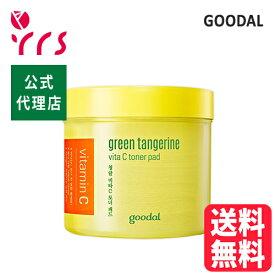 [GOODAL グーダル] Green Tangerine Vita C Toner Pad - 1pack (70pcs) / 正規品 グリーンタンジェリンビタCトナーパッド