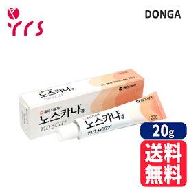 [DONGA] Noscarna Gel - 20g / 正規品 ノスカナゲル
