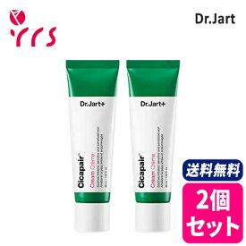 ★2個セット [Dr.Jart+ ドクタージャルト] 2世代 Cicapair Cream - 50ml x 2 / 正規品 シカペアクリーム