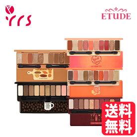 [ETUDE HOUSE エチュードハウス] Play Color Eyes / プレイカラーアイズ / アイシャドウパレット / アイシャドウ