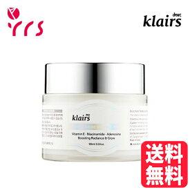 [Klairs クレアス] Freshly Juiced Vitamin E Mask - 90ml / フレッシュリジュースドビタミンEマスク