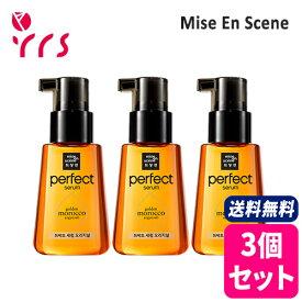 ★3個セット [Mise En Scene ミジャンセン] Perfect Serum Original 80ml x 3 / 正規品 パーフェクトセラムオリジナル