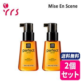 ★2個セット [Mise En Scene ミジャンセン] Perfect Serum Original - 80ml x 2 / 正規品 パーフェクトセラム オリジナル