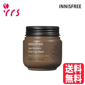[INNISFREE イニスフリー] Jeju Volcanic Pore Clay Mask - 100ml (Original) / チェジュヴォルカニックポアクレイマスク (オリジナル)