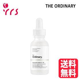 [THE ORDINARY ジオーディナリー] Hyaluronic Acid 2% + B5 - 30ml / ヒアルロン酸2%+B5
