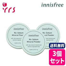 ★3個セット [INNISFREE イニスフリー] No Sebum Mineral Powder - 5g x 3pcs / 正規品 ノーセバムミネラルパウダー