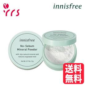 [INNISFREE イニスフリー] No Sebum Mineral Powder - 5g / 正規品 ノーセバムミネラルパウダー