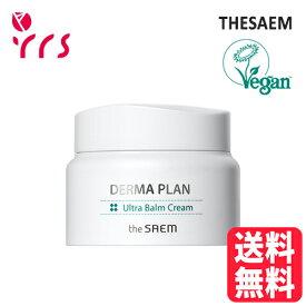 [THESAEM ザセム] Derma Plan Ultra Balm Cream - 60ml / ダーマプランウルトラバームクリーム
