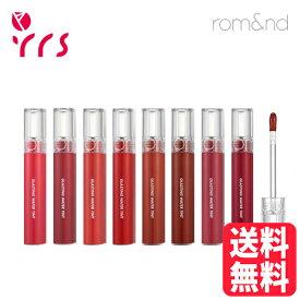 [ROMAND ロムアンド] Glasting Water Tint - 4g グラスティングウォーターティント (rom&nd)