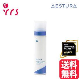 [AESTURA エストラ] Atobarrier 365 Cream Mist - 120ml / アトベリア365クリームミスト