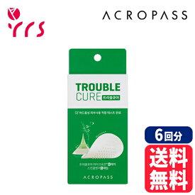 [ACROPASS アクロパス] Trouble Cure - 1pack (6回分) / トラブルキュア