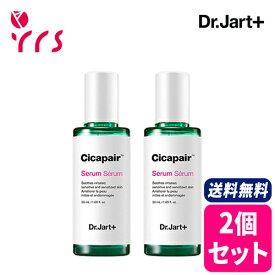 ★2個セット [Dr.Jart+ ドクタージャルト] 2世代 Cicapair Serum - 50ml x 2 / 正規品 シカペアセラム