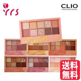 [CLIO クリオ] Pro Eye Palette - 6g / 正規品 プロアイパレット / アイシャドウ アイパレット