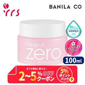 [BANILA CO. バニラコ] Clean It Zero Cleansing Balm Original - 100ml / 正規品 クリーンイットゼロクレンジングバームオリジナル
