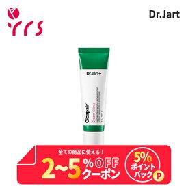 [Dr.Jart+ ドクタージャルト] 2世代 Cicapair Cream - 50ml / 正規品 シカペアクリーム