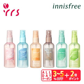[INNISFREE イニスフリー] Perfumed Body & Hair Mist - 100ml / 正規品 パヒュームドボディ&ヘアミスト