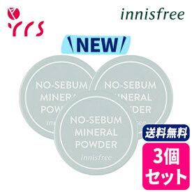 ★3個セット [INNISFREE イニスフリー] No Sebum Mineral Powder (2021) - 5g / 正規品 ノーセバムミネラルパウダー