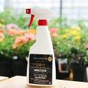 虫除けハーブスプレー 500ml安心のガーデニング資材(ニームの力、ニームオイル)(バラ苗)【あす楽対応】