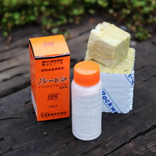 自宅で挑戦!挿し木用ロックウールと発根促進剤ルートンのスターターズセット
