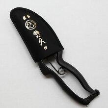 宗家四代目秀久作剪定鋏165mm女性におすすめの剪定はさみ(新潟県三条市創業文久年間外山刃物)