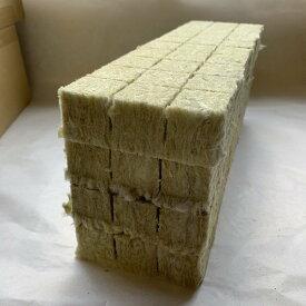 挿し木用ロックウールブロック30個入り4セット(120個)【ガーデニング】【バラの肥料】【バラの土】【あす楽対応】