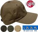 ユーズドwashコットン519キャップ sp20帽子・大きいサイズ・深いキャップ・ユーズド加工