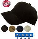 【早めの出荷OK】コットンかつらぎ525キャップ帽子・大きいサイズOK・日本製sp014