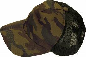 カモフラージュ545Mメッシュキャップ sp220帽子・大きいサイズOK・日本製