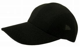 大きいサイズ 帽子OK ツバが長いコットンメッシュジェットキャップ-sp036